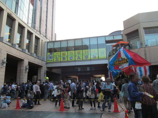 三茶de大道芸2014に到着