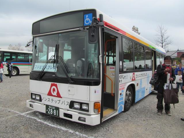 バス利用感謝デー2014フジエクスプレスバス左ななめ前