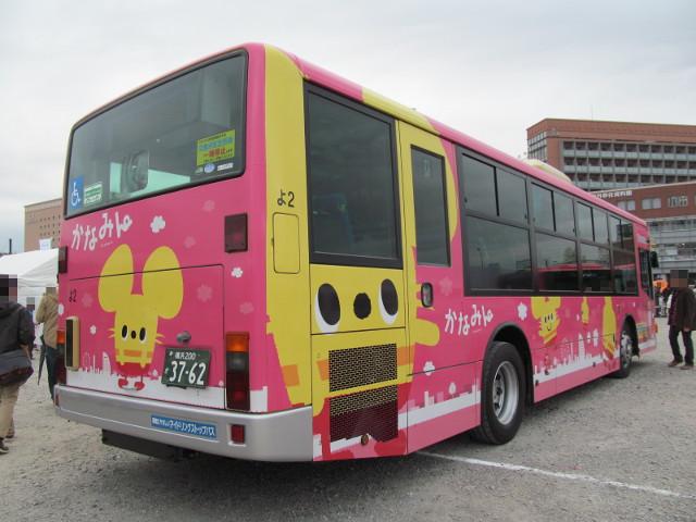 バス利用感謝デー2014神奈川中央交通バス右ななめうしろ