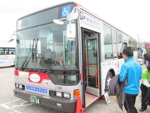 バス利用感謝デー2014東急バス左ななめ前