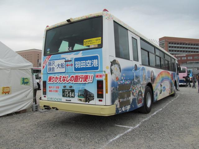 バス利用感謝デー2014江ノ電バス右ななめうしろ