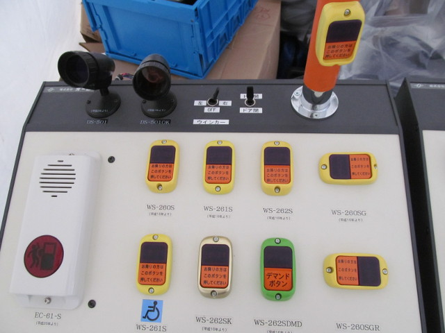 東急バスの降車ボタン黄