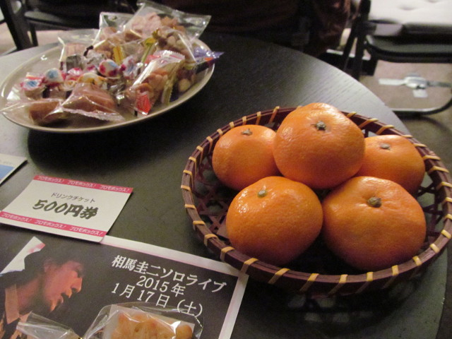 相馬圭二ソロライブ20141115テーブルにはみかんとお菓子