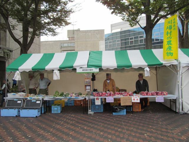 せたがや産業フェスタ2014川場村のテント
