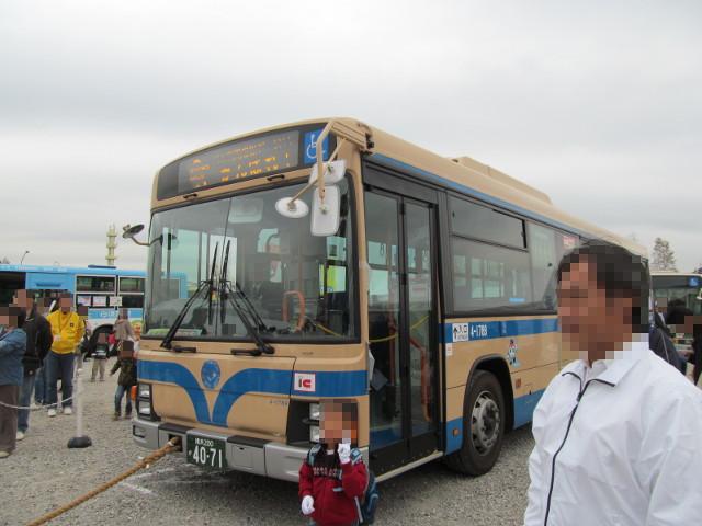 バス利用感謝デー2014綱引きの綱がついた横浜市交通局バス