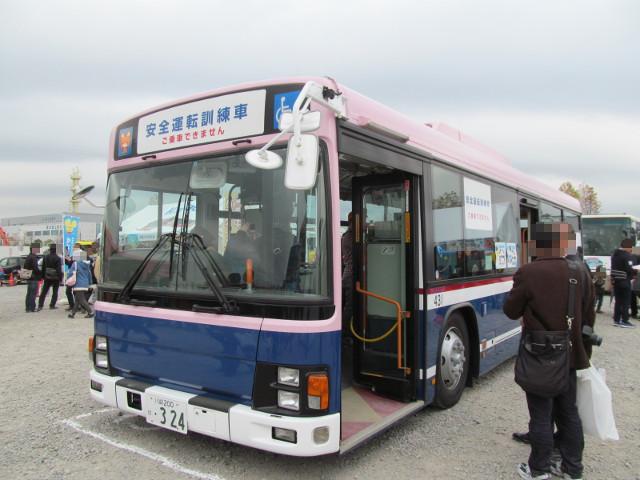 バス利用感謝デー2014小田急バス左ななめ前