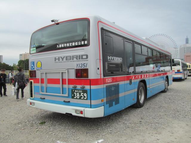 バス利用感謝デー2014京浜急行バス右ななめうしろ