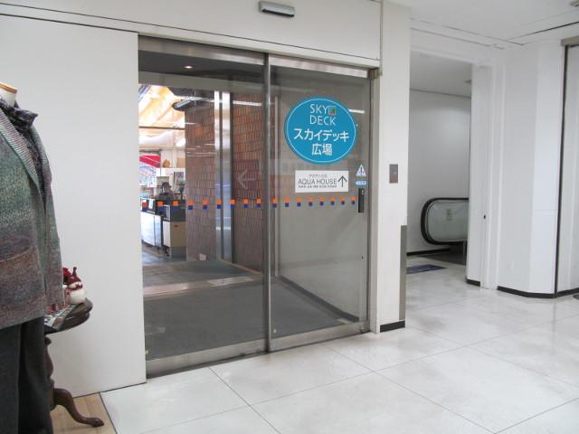 東武百貨店池袋店スカイデッキ入口