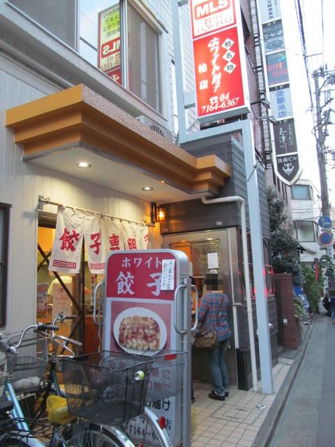 柏MUSIC_SUN2014ホワイト餃子その2