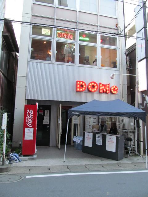 柏MUSIC_SUN2014柏DOMe