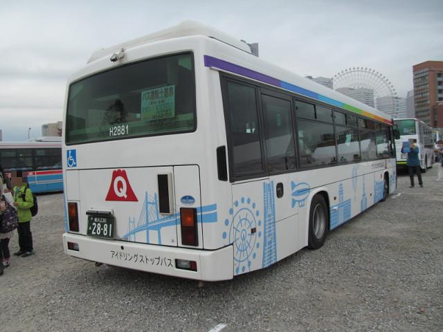 バス利用感謝デー2014フジエクスプレスバス右ななめうしろ
