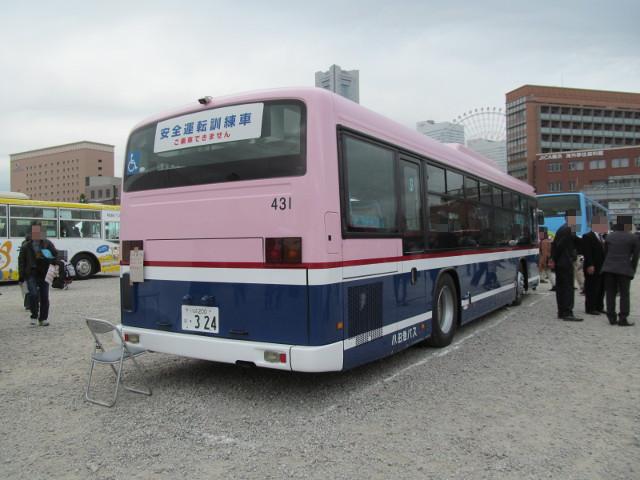 バス利用感謝デー2014小田急バス右ななめうしろ