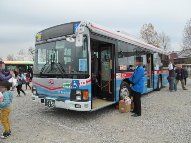 バス利用感謝デー2014京浜急行バス左ななめ前