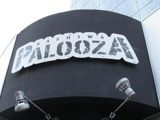 柏MUSIC_SUN2014柏PALOOZA看板