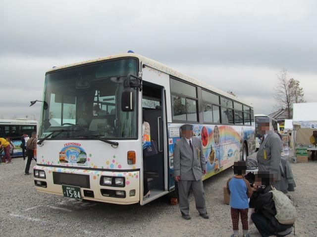 バス利用感謝デー2014江ノ電バス左ななめ前
