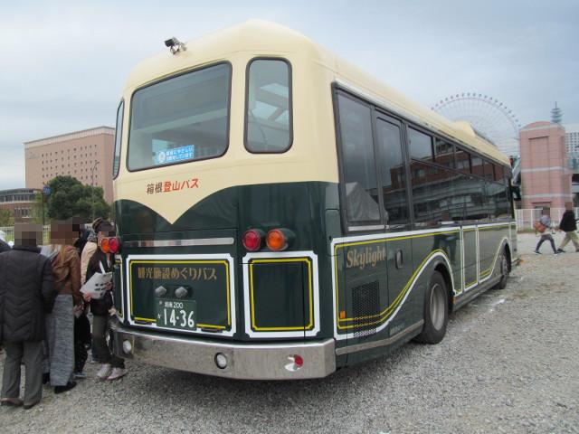 バス利用感謝デー2014箱根登山バス右ななめうしろ