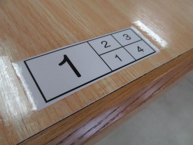 1番テーブルの1番でした