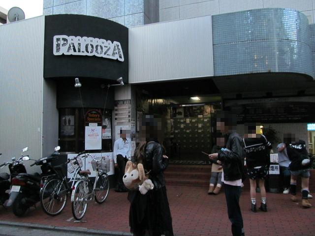 柏MUSIC_SUN2014柏PALOOZA