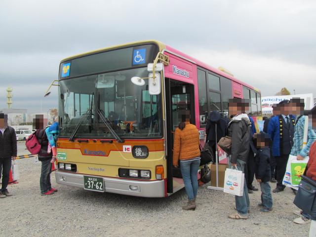 バス利用感謝デー2014神奈川中央交通バス左ななめ前