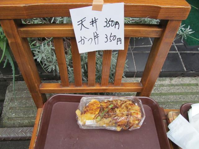 山下秋の味覚まつり2014近江屋天丼かつ丼
