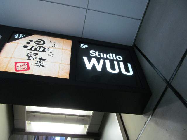 柏MUSIC_SUN2014StudioWUUは5F