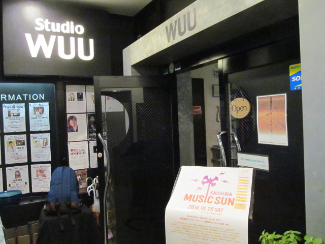 柏MUSIC_SUN2014StudioWUUお店への入り口