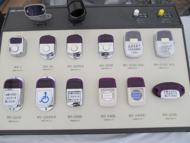 東急バス降車ボタン白