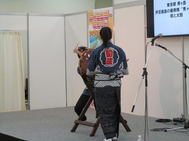アイランダー2014青ヶ島太鼓