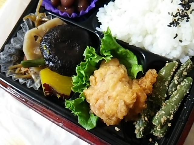 メロかまの照焼御膳の副菜たち