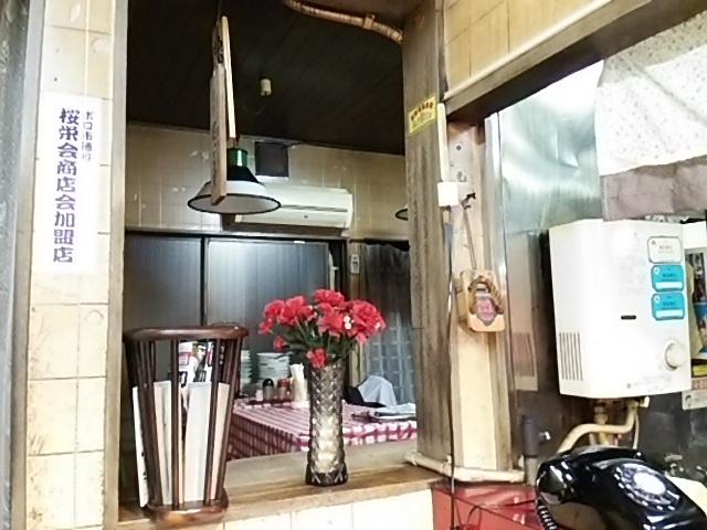 美幌ラーメン店内奥のテーブル席