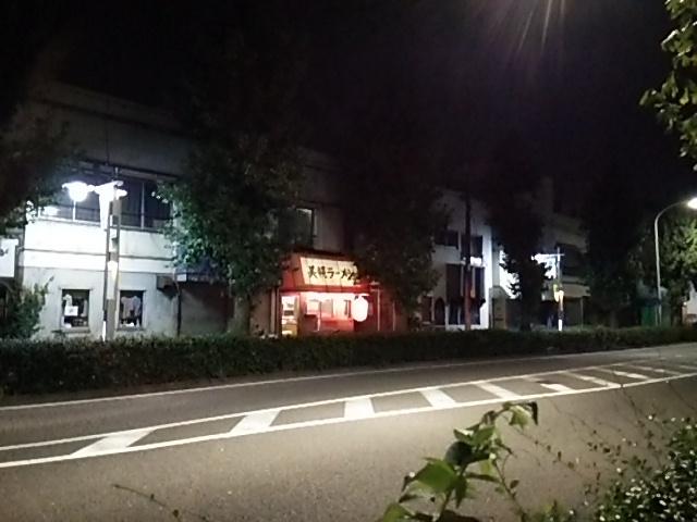 世田谷通りにポツンとある美幌ラーメン