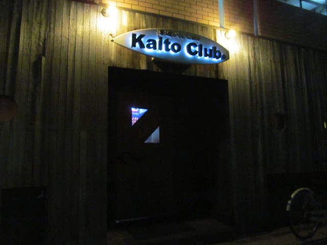 KaitoClubに来ました