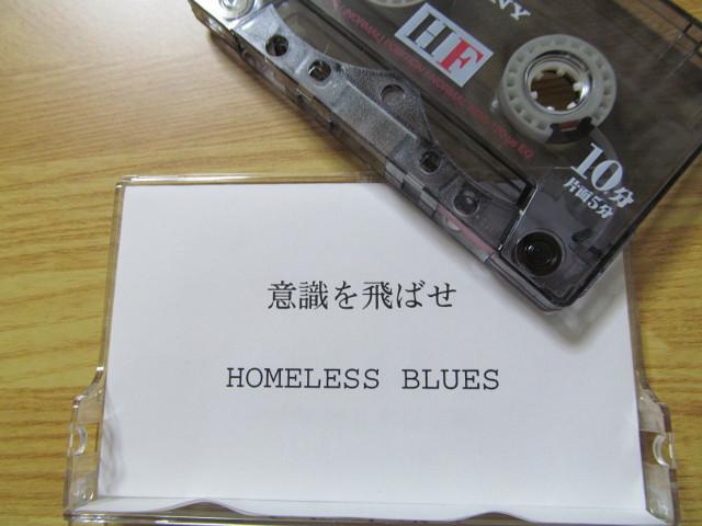ブルドッグのカセットテープの収録曲