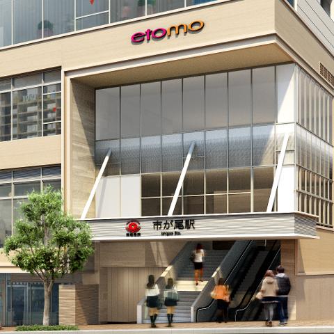 エトモ市が尾4月1日オープンサムネイル