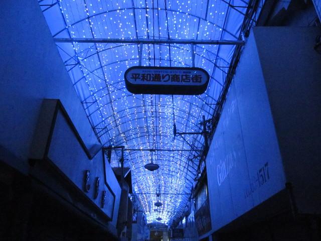 天の川のような平和通り商店街の天井