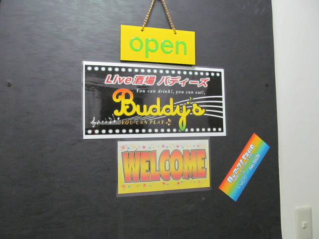 バディーズの入口