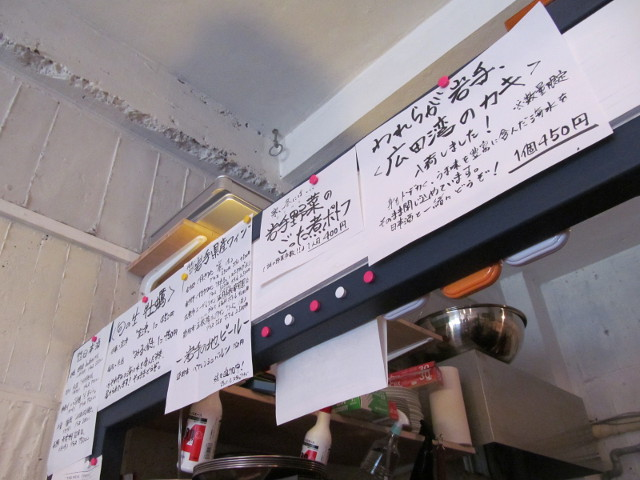 kitchen_a_la_yanの壁に貼られたメニューたち