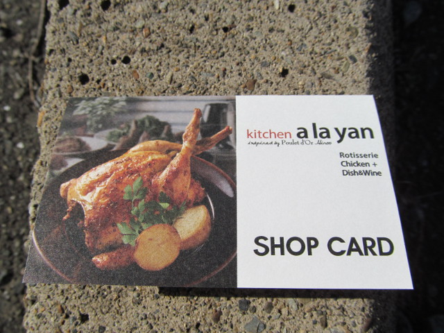 kitchen_a_la_yan_SHOPCARD1