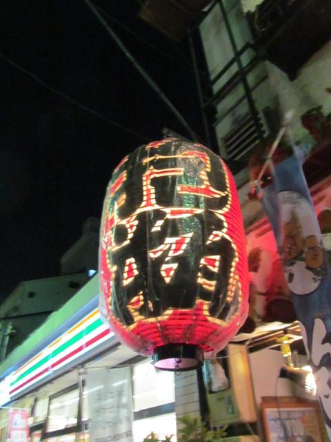 高円寺抱瓶の提灯