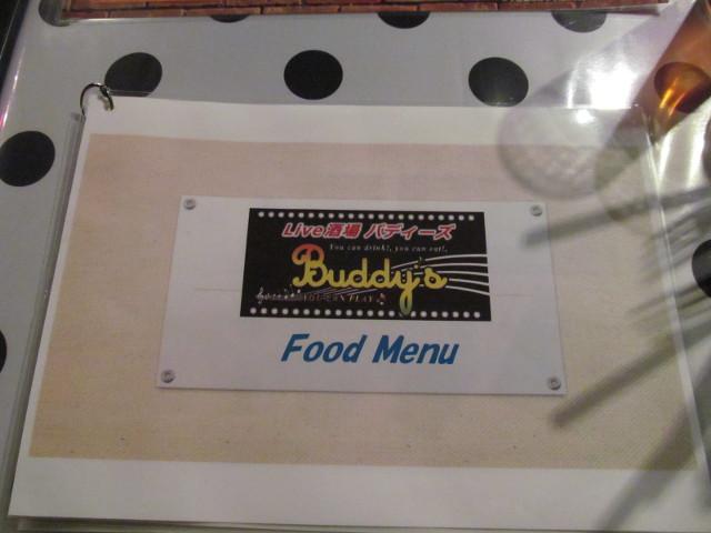 船橋Buddysバディーズのメニューその1