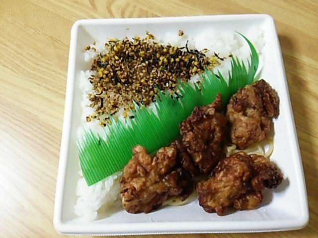ゆず胡椒風味の鶏唐揚げ弁当を開封