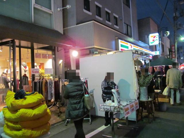 世田谷ボロ市20150116初日は出店していなかったお店1