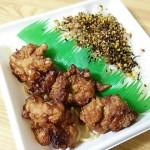 ゆず胡椒風味の鶏唐揚げ弁当サムネイル