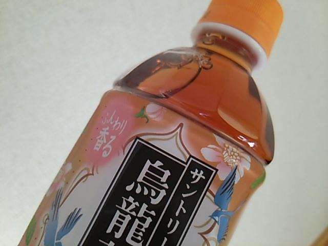 ふんわり香るサントリー烏龍茶