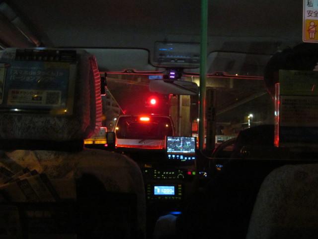 タクシーに飛び乗りTFMへ向かう
