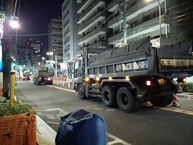 世田谷通り大工事20150203その3