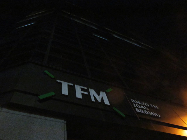 TFMに到着