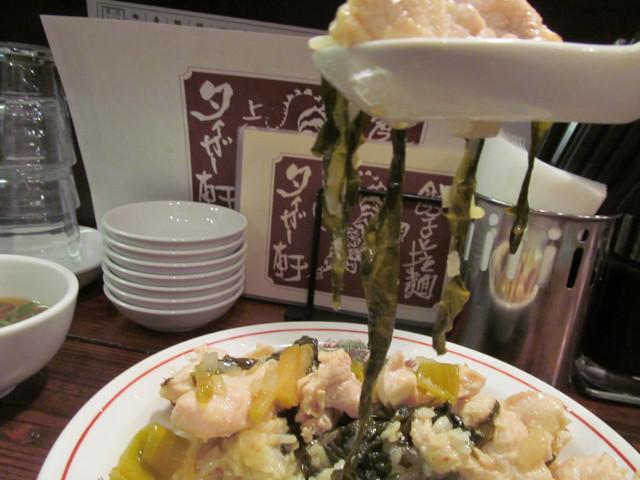 タイガー軒世田谷上町店鶏高菜かけごはんの高菜は長いです