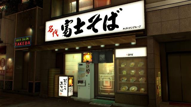 龍が如く富士そばコラボゲーム中に登場する富士そば