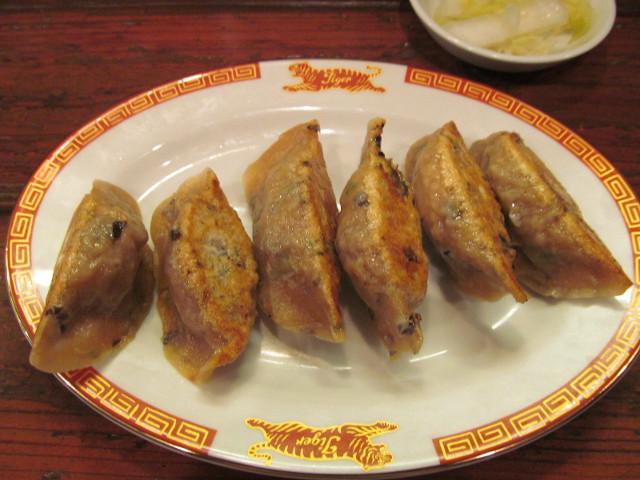 タイガー軒世田谷上町店の遊牧民餃子その1